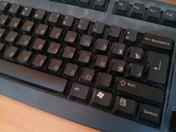 День из жизни скрапбукера - клавиатура
