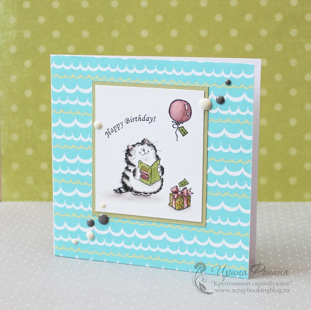 Идеи открыток на день рождения скрапбукинг 353