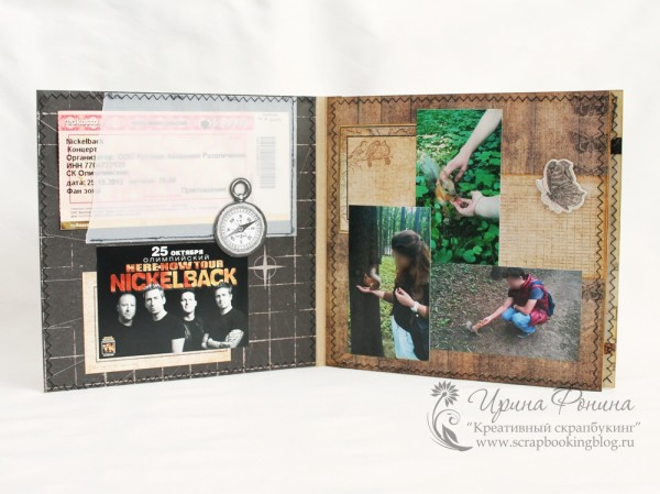 Альбом на год отношений - страницы прошиты на машинке