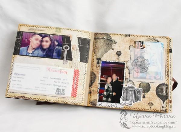 Альбом на год отношений - на страницах фотографии и билеты