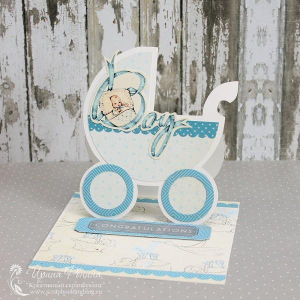 Открытка-коляска с рождением мальчика