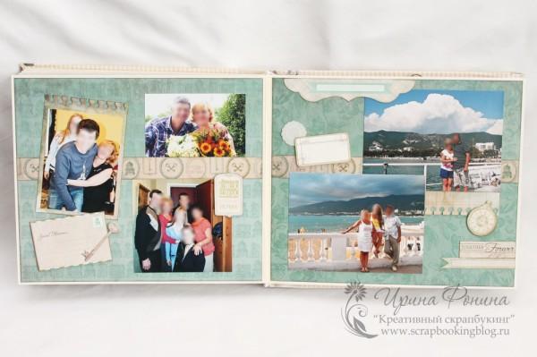Альбом на серебряную свадьбу - счастливые моменты