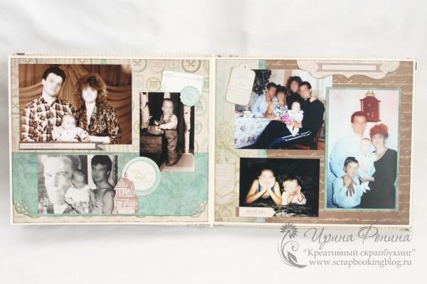 Альбом на серебряную свадьбу - дети