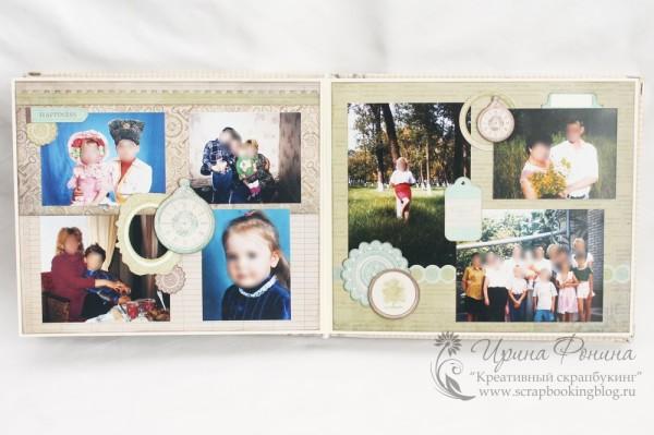 Альбом на серебряную свадьбу - жизнь в фотокадрах