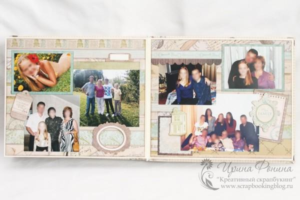Альбом на серебряную свадьбу - семейные встречи