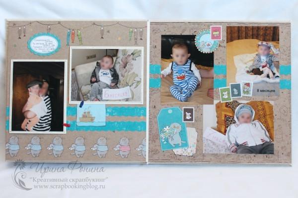 Альбом первого года жизни для мальчика - шесть месяцев