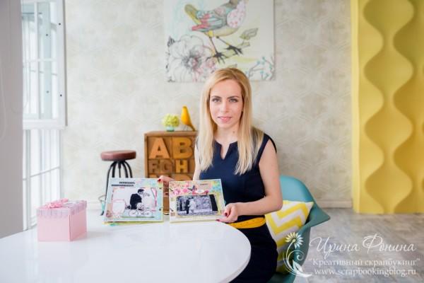 Ирина Фонина - Креативный скрапбукинг