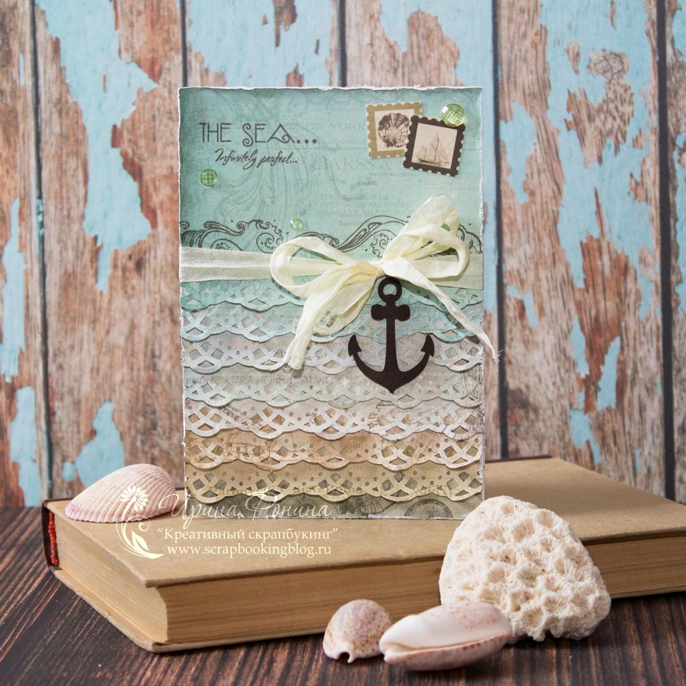 Открытка в морской тематике своими руками