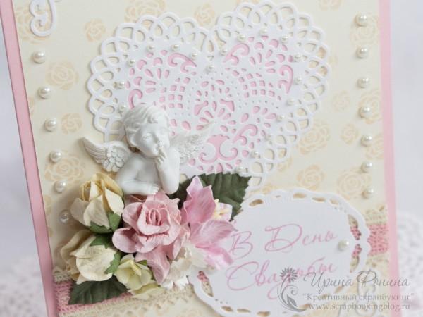 Цветы, сердце и ангел на свадебной открытке