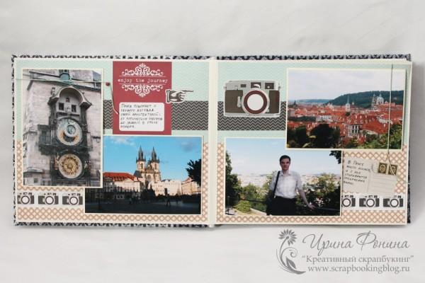 Альбом о путешествии - поездка в Прагу
