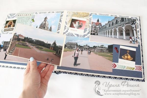 Альбом о путешествии - секретики для фотографий