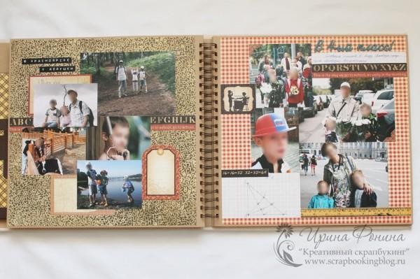 Альбом ученика начальной школы - фотоколлажи