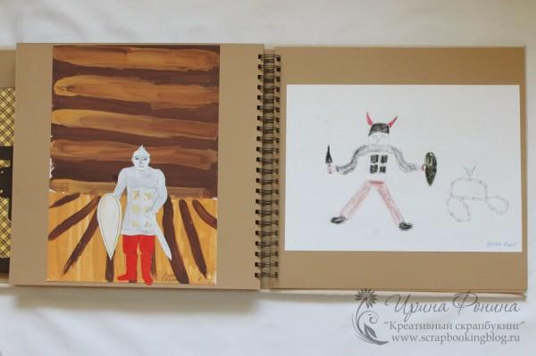 Альбом ученика начальной школы - рисунки
