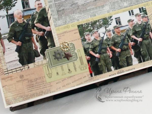Альбом дембельский ручной работы - детали