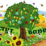 Деревенский фестиваль 22-23 августа в Воронцовском парке