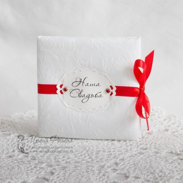 Конверт-обложка для свадебного диска