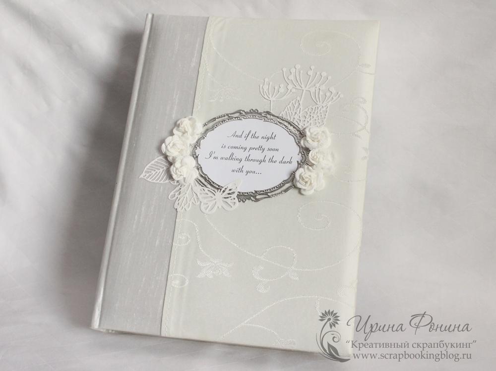 Обложка свадебный альбом
