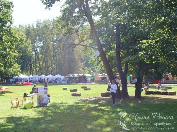 Ярмарка 22-23 августа в Воронцовском парке