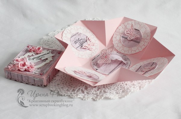 Коробочка magic box - розовый шебби