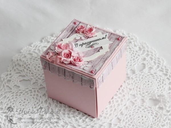 Коробочка magic box в розовом