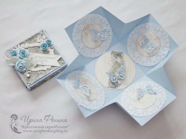 Коробочка magic box в голубом