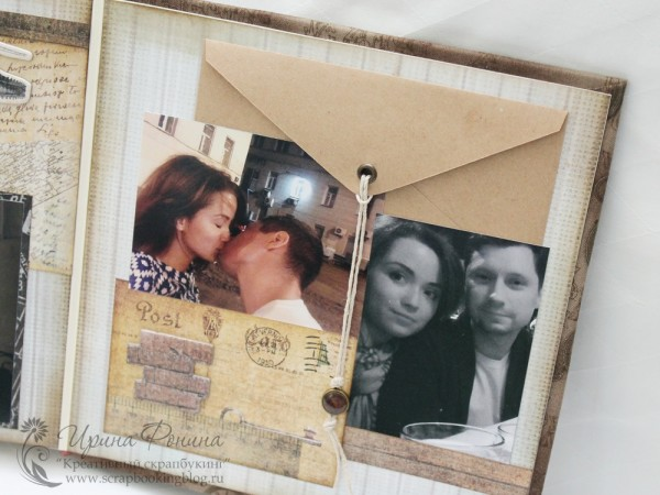 Альбом про отношения - конверт для бумажек