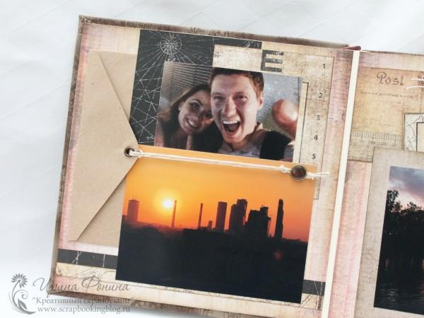 Альбом про отношения - с конвертами