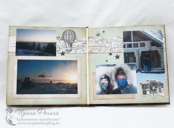 Альбом про отношения - немного фотографий