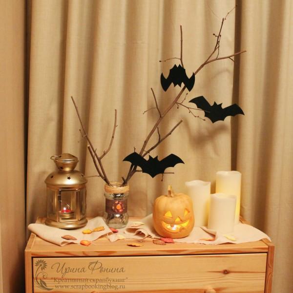 Уголок на тему хеллоуина