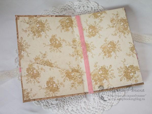 Блокнот ручной работы с кармашком и закладкой