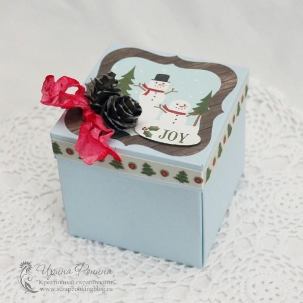 Magic box новогодний