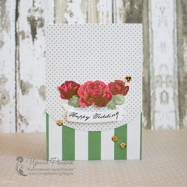 Открытка Happy Wedding с красными розами