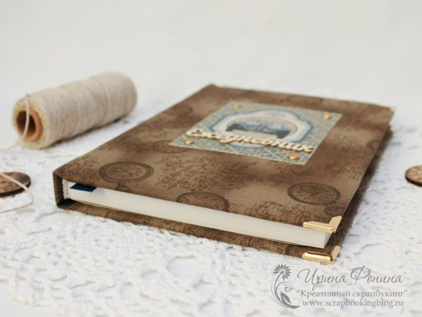Ежедневник в тканевой обложке