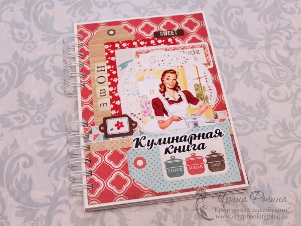 Работы учеников - Кулинарная книга - 2