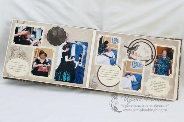 Семейный фотоальбом к юбилею - 2