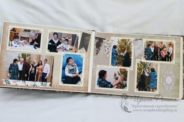Семейный фотоальбом к юбилею - 4