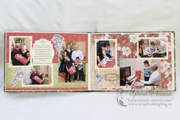 Семейный фотоальбом к юбилею - 6