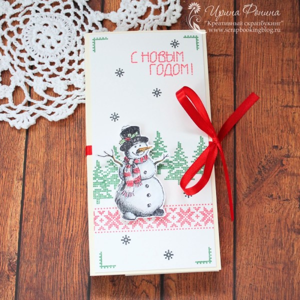 Шоколадница со снеговиком - 2