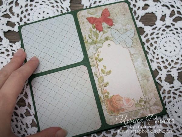 Открытка-коробочка - box card (back)