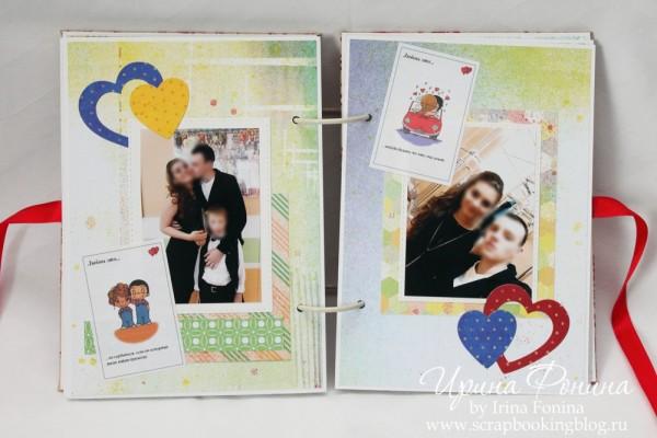 Альбом в стиле Love Is - по одной фотографии на странице