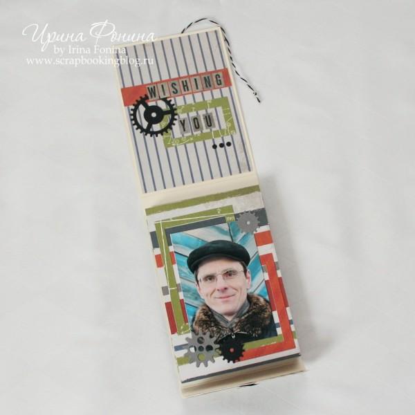 Мини-альбом для него - подарок мужу