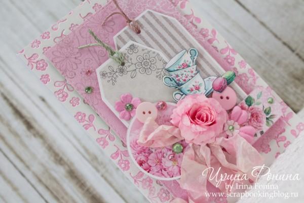 Много цветочков на открытке