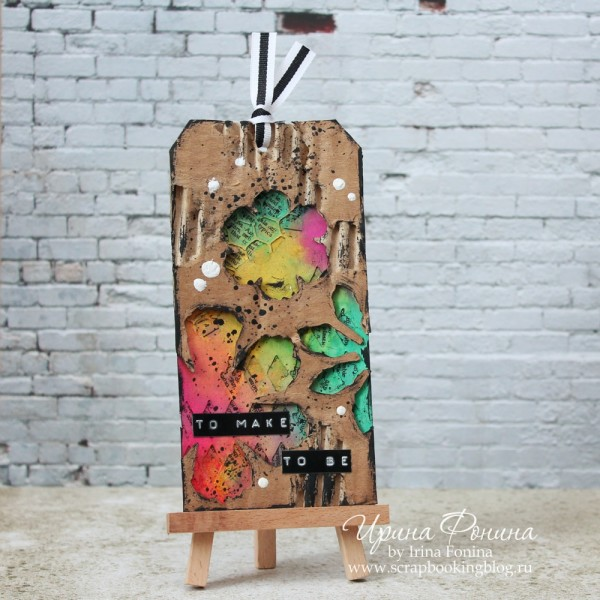 Tim Holtz Tag 2016 - March