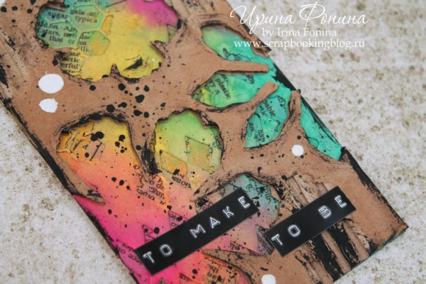 Tim Holtz Tag 2016 - March - Die cutting