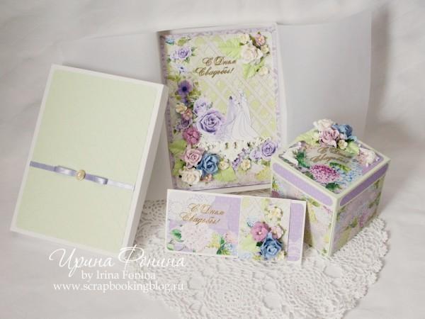 Серия свадебных подарков