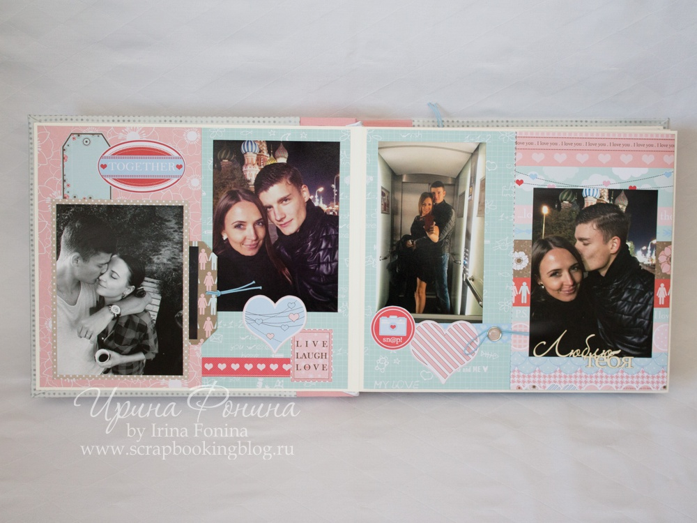 Домашние альбомы одна на двоих фото 550-65
