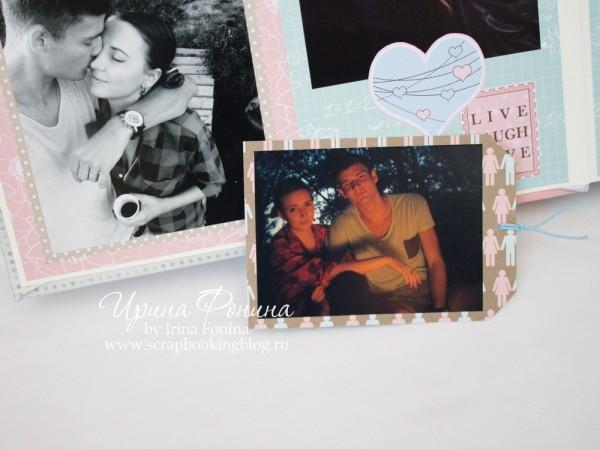 Скрап-альбом: Одна любовь на двоих - 3