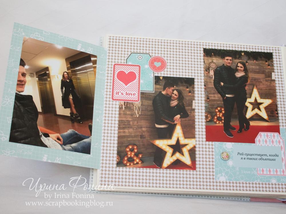 Домашние альбомы одна на двоих фото 550-492