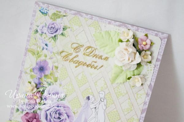 Свадебная открытка ручной работы - 1