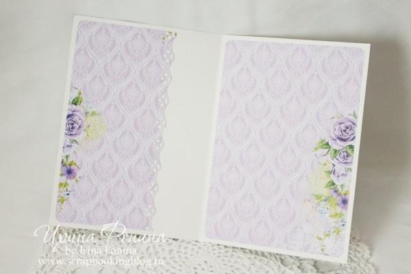 Свадебная открытка ручной работы - 2